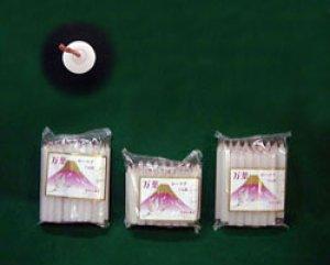 画像1: 万葉ロウソク  【赤芯・丸型】 1kg袋詰